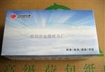 珠海纸巾厂