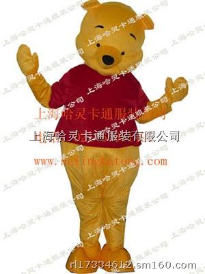 售租维尼小熊衣服动物人偶|哈灵卡通服装