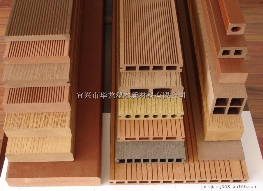 【塑木户外地板】复合地板批发价格