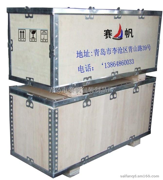 cn) 联系信息 公司名称: 青岛市赛帆包装制品厂 联系人姓名: 王李伟
