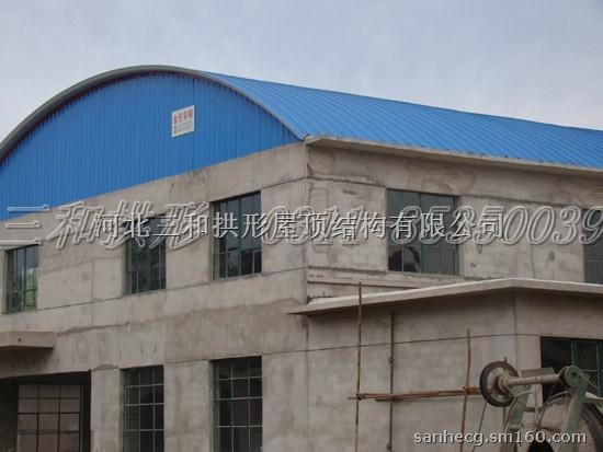 拱形金属波纹屋顶