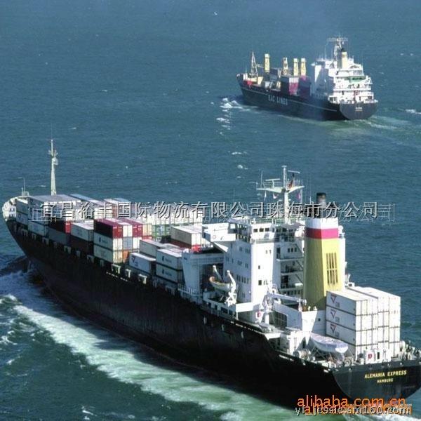 珠海深圳广州中山到日韩东南亚集装箱海运/散货拼箱 国际海运