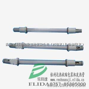 聚酯纤维包装带,保护膜,印字封口胶,热收缩膜,热收缩包装袋,热熔胶