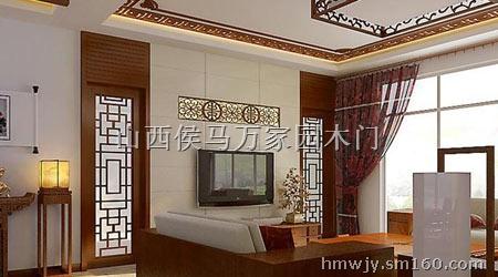 【中式家庭装修 电视背景墙】木制门窗批发价格,厂家