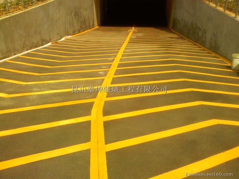 泰坤环氧坡道,防滑地坪涂装系统 随着汽车