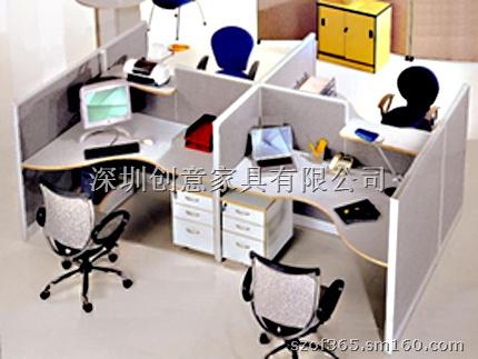办公桌:(深圳办公家具)(办公家具) (办公家具厂)创意家具 1.