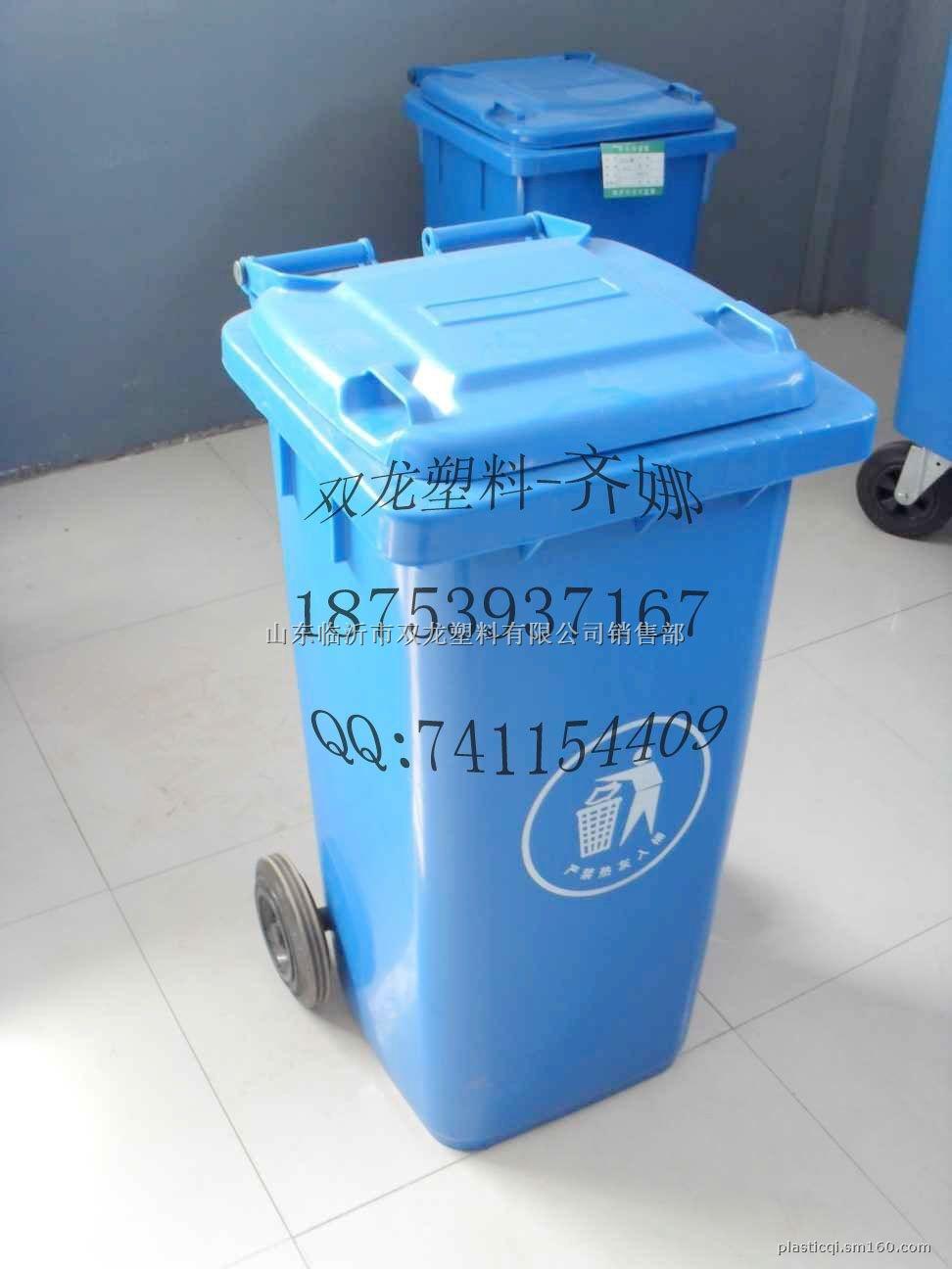 【塑料垃圾桶小区物业垃圾桶】公共环卫设施批发价格