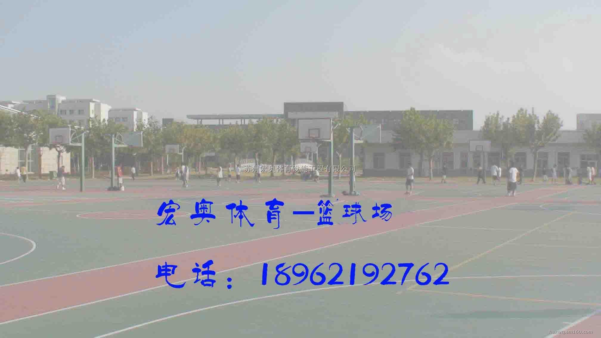 篮球场方案篮球场施工篮球场设计篮球场建造