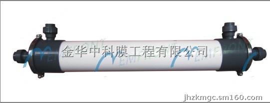 puf-42超滤膜组件