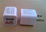 CE足5V1a 智能手機充電器 藍牙耳機充電器