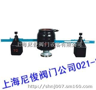 ga44h型双杠杆安全阀图片