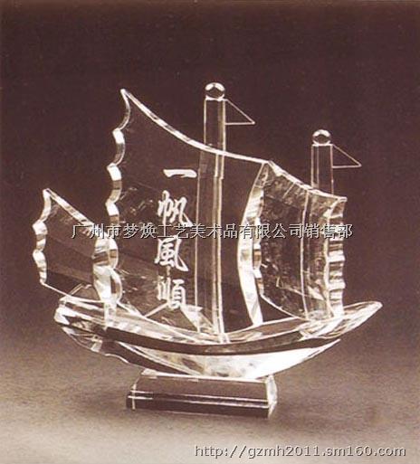 水晶帆船模型水晶纪念品大学毕业纪念品师生聚会纪念品