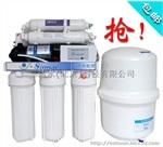 家用北京纯水机S-750家用纯水机-OR纯净水机