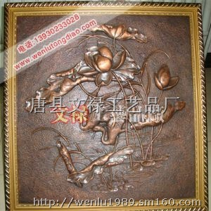 锻铜浮雕,青铜器,青铜动物