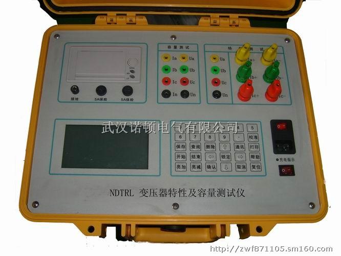【变压器特性及容量测试仪】参数测试仪器批发价格
