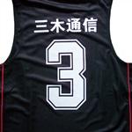 篮球服印字印号(白色胶印号)