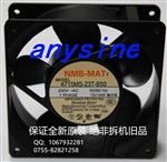 变频器专用风扇4715MS-23T-B50