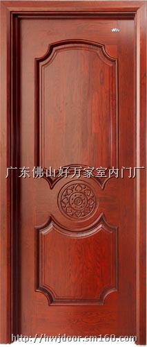 复合实木门十大品牌广东实木门室内门好万家烤漆门厂