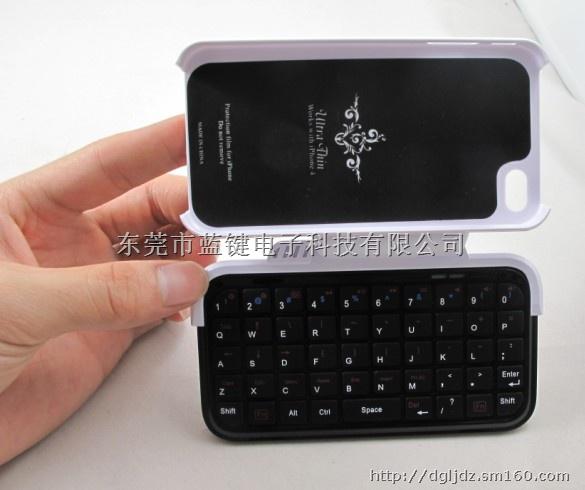iphone 4手机蓝牙键盘