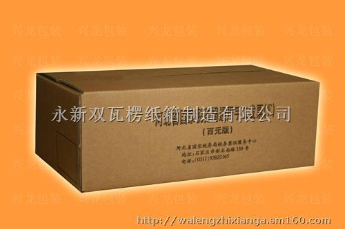 并加大e楞紙箱的外觀設計.