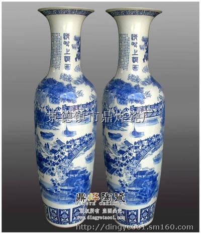 景德镇清明上河图陶瓷大花瓶 开业送礼 乔迁礼品 家居摆设 门