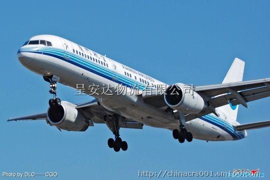 并拥有多家国内国际大航空公司:厦航南航海航东航