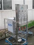 三达系列经济型纯水机,sinnar系列纯水机