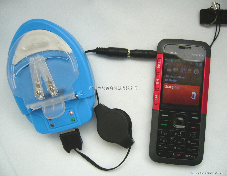 【手机应急万能充充电器多功能指示灯电池应急充商务