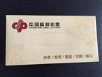 南京广告纸巾