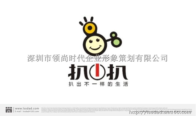 画册设计,标志设计,logo设计