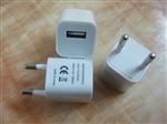 USB手機充電器 蘋果手機充電器 智能手機充電器