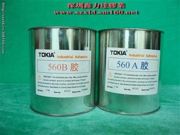 560AB胶(90分钟)、环氧树脂AB胶、混合胶