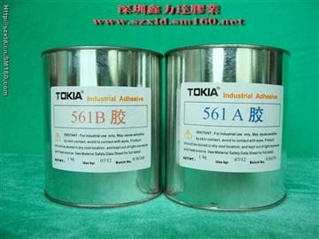 561AB胶(4小时)、环氧树脂AB胶、混合胶