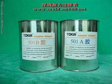 501AB胶(2小时)、环氧树脂AB胶、混合胶