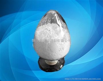 二巯基噻二唑(DMTD)1072-71-5