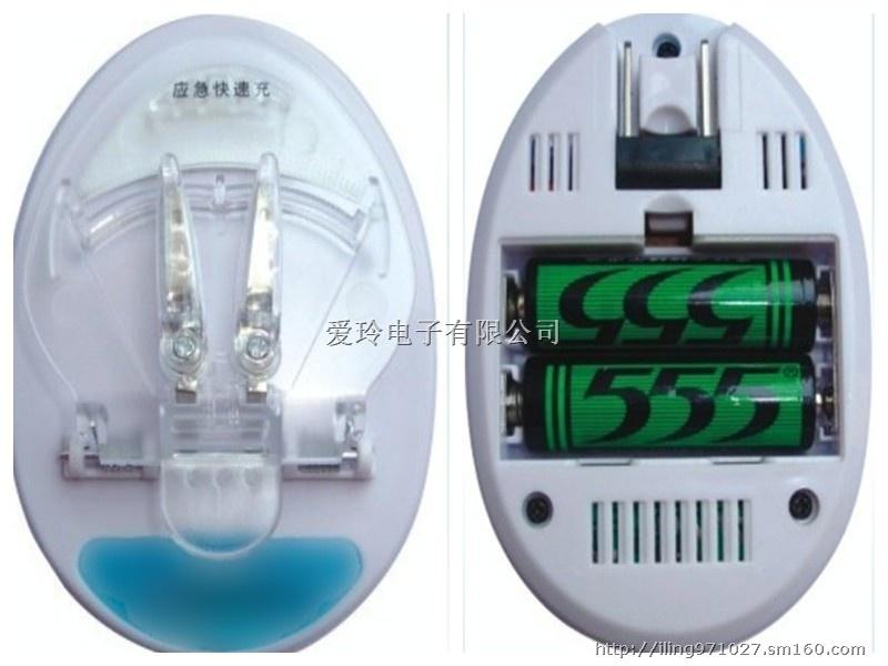 【供应应急万能充】手机充电器批发价格,厂家,图片