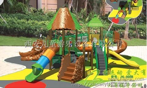 儿童游乐场设施26-009b
