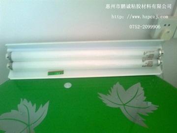 TL-40-2UV灯具,紫外线灯具,紫外线UV灯具