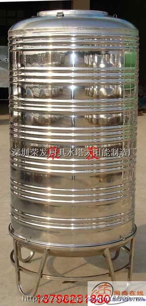 【不锈钢水罐】其他五金工具批发价格