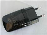 HTC充電器5V1000mA高壓3千伏USB旅行充