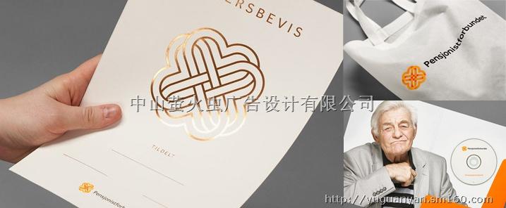 产品目录设计,品牌画册设计