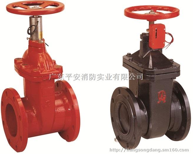 有普通闸阀及信号闸阀两种,特别适用于自动喷水灭火系统及消防栓给水图片