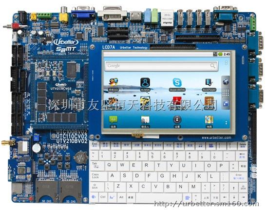 电路板 机器设备 548_431