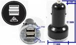 供应UL/CE认证2.1A 双USB车载充电器