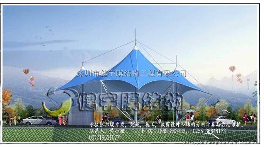 【加油站张拉膜结构】建筑项目合作批发价格,厂家