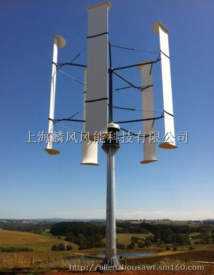 10kw垂直轴风力发电机