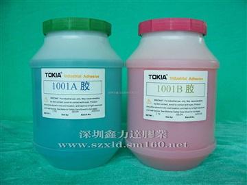 供应1001AB胶、5分钟固化胶、喇叭胶、磁铁胶、
