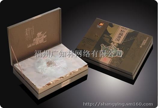 福州手提袋设计,福州礼品包装设计,福州海产品包装设计,,福州食品包装