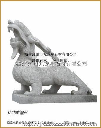 【动物雕塑,石雕貔貅】雕塑批发价格