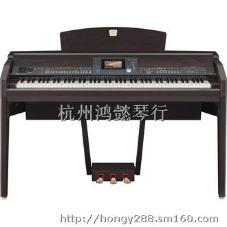 雅马哈电子琴谱架